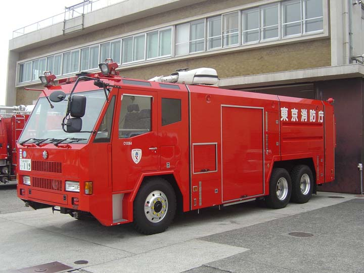 Tokyo Fire Dept Heavy Chemical Pumper