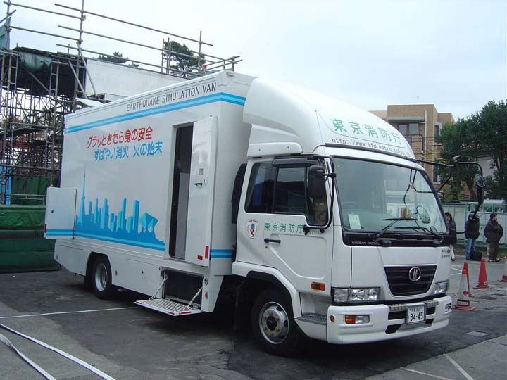 Tokyo Fire Department  Nissan Van