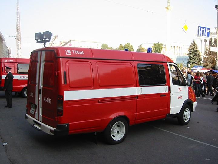 Communication & light unit ASO-5 (2705) Kiev