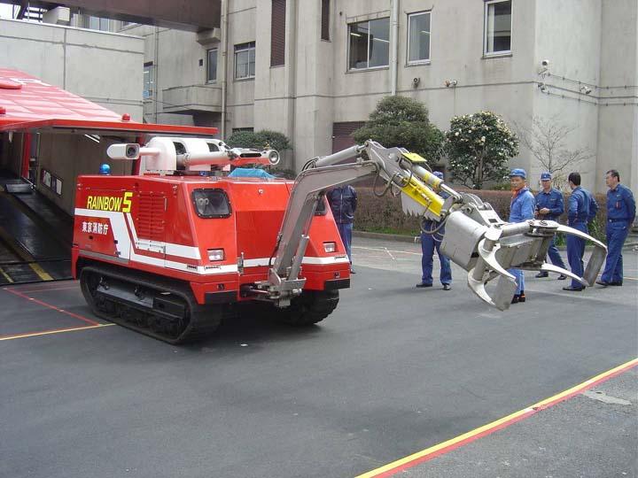 Tokyo Fire department Rainbow 5