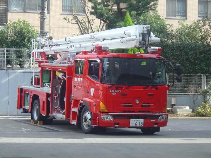Tokyo Fire Dept Hino Morita Squirt Shinjuku  FS