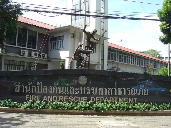 Picture of Bangkok Fire And Rescue Central HQ