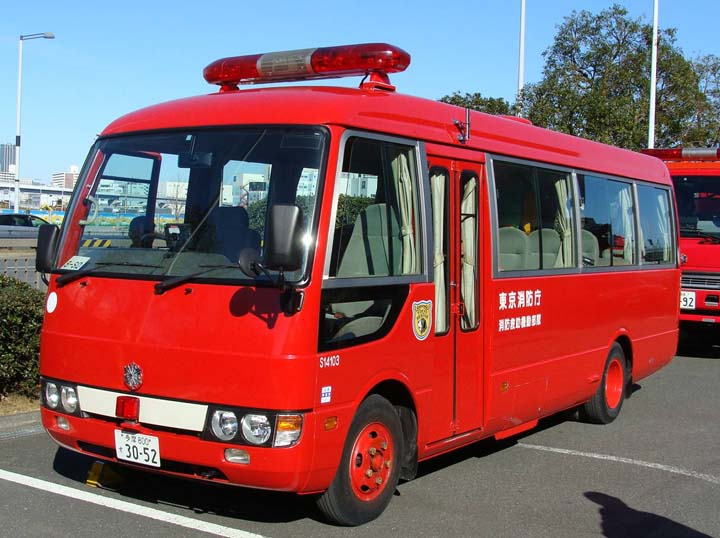 fire engines photos tokyo fire department nissan bus hyper rescue 8. Black Bedroom Furniture Sets. Home Design Ideas