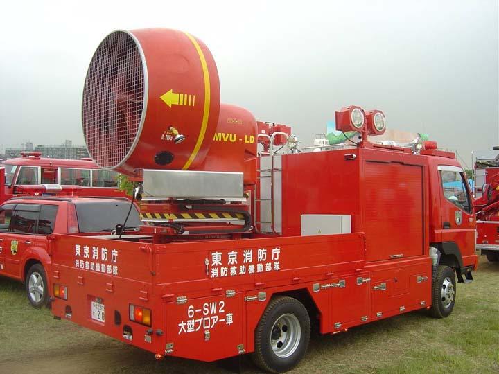 Tokyo Fire department Mitsubishi Canter