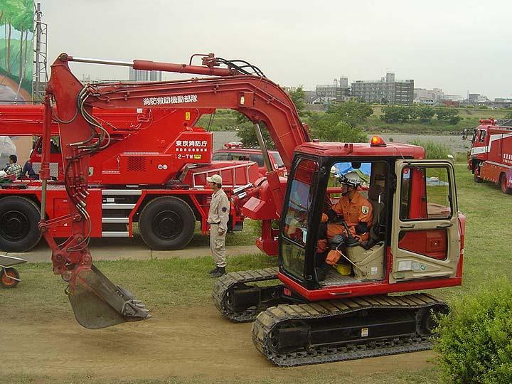 Tokyo FD Small Excavator