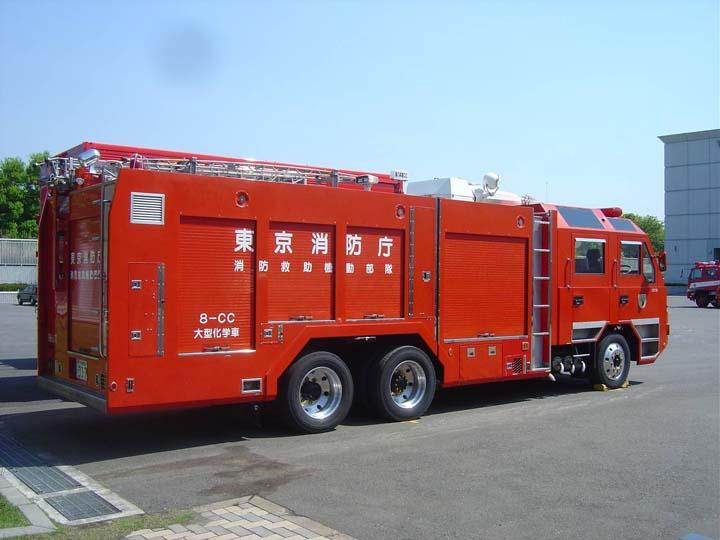 Tokyo FD Heavy Chemical pumper Isuzu