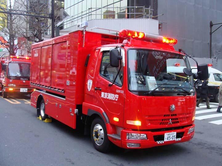 Tokyo FD Mitsubishi Prime mover Air supply pod