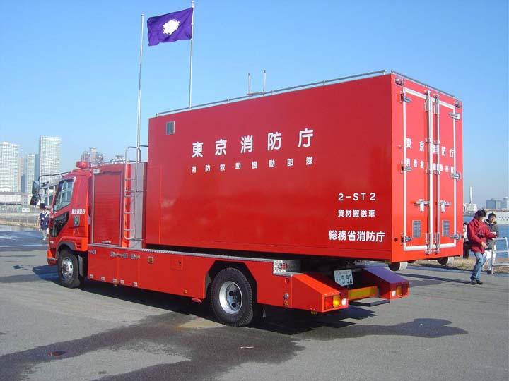 Tokyo FD Mitsubishi Prime mober Huper Rescue HR2