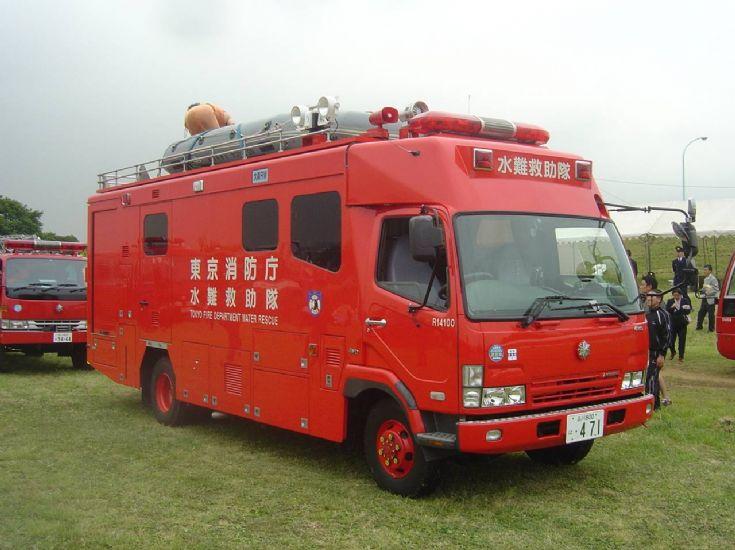 Tokyo Omori Fire station Water Rescue