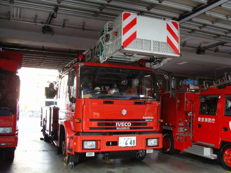 Iveco Ladder Akasaka Fire station Japan