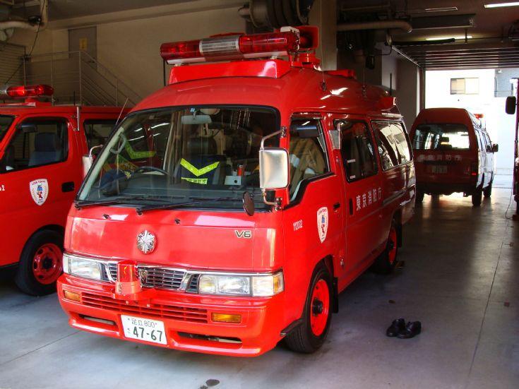 Nissan Command Van Kasai Fire station Tokyo