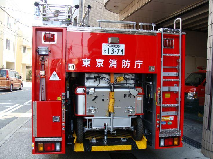 Shin-Machi Fire station Isuzu pump