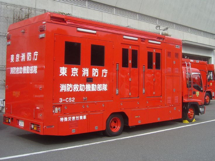 Isuzu Heavy Hazmat Tokyo Fire service