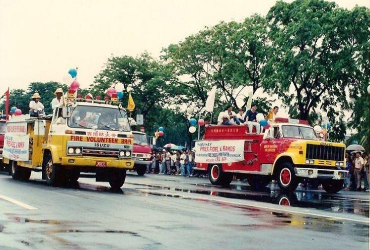 Pumper ISUZU GMC Manilla