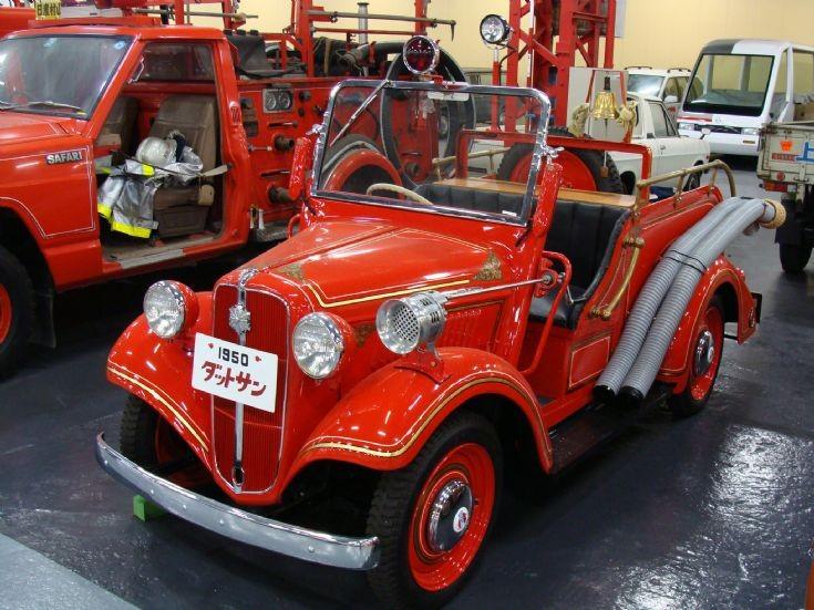 Nissan oldtimer Zama Japan