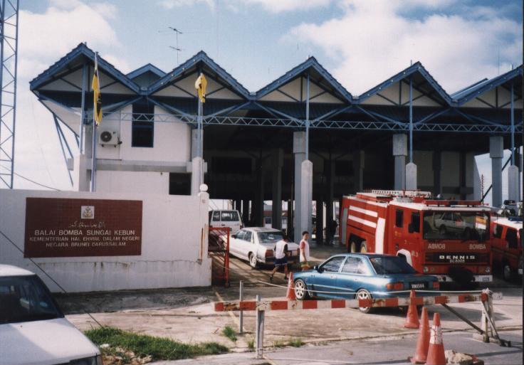 Brunei Fire station
