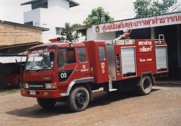 Thailand Mitsubishi pumper
