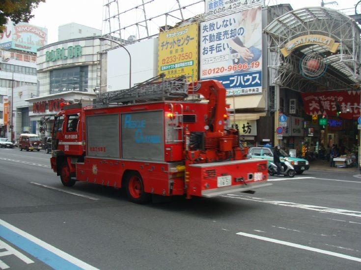 Okayama Fire Department Rescue - Japan