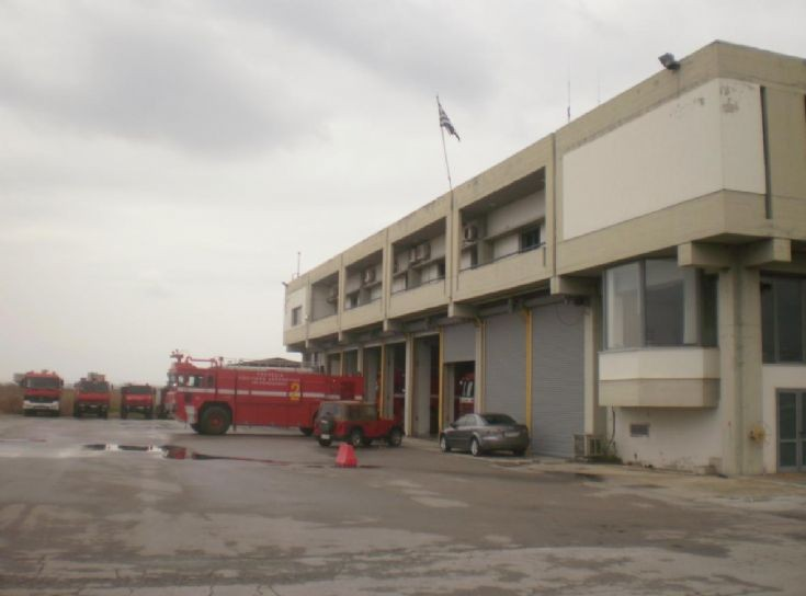 5th Fire Station in Thessaloniki (Airport)