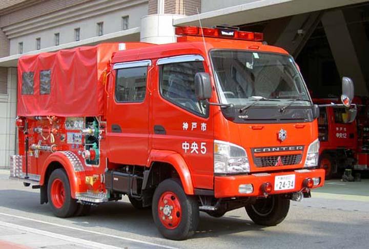 Mitsubishi pumper Fire brigade Kobe Japan