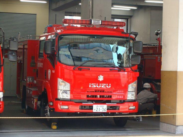 Isuzu Pumper Tokyo