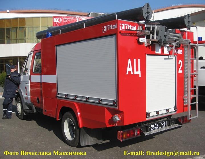 AC-40 (33104) Tital back