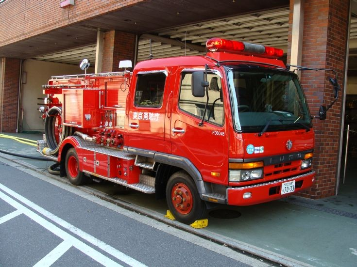 Tokyo Fire Department exercise