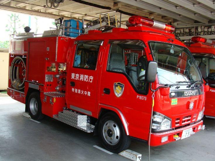 Tokyo Fire Department Isuzu Pumper P18073