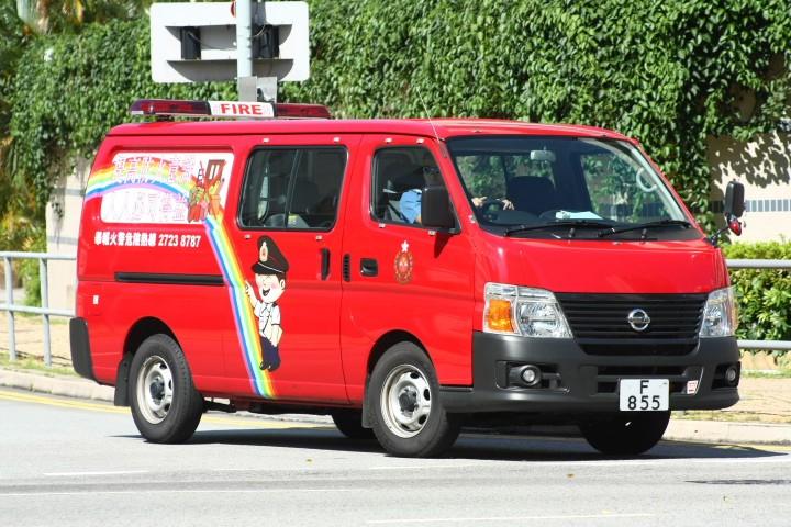 Nissan Urvan (Multiple Purpose Van) F855