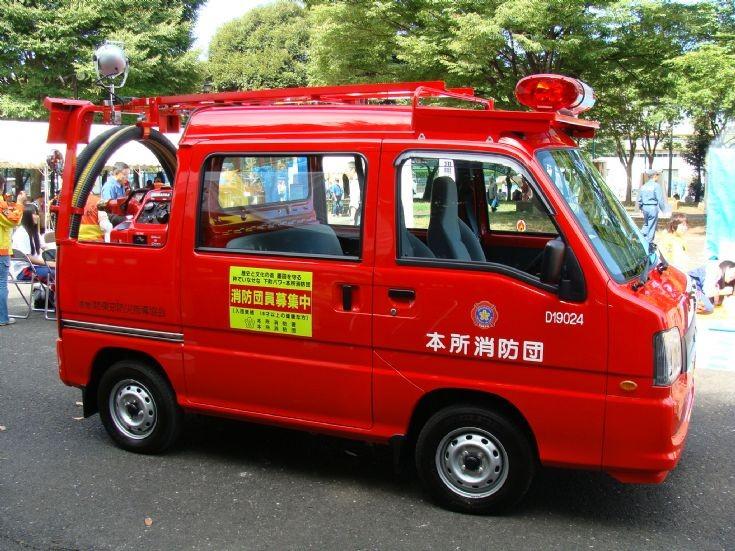 Tokyo Fire Department - Volunteer Vehicle D19024