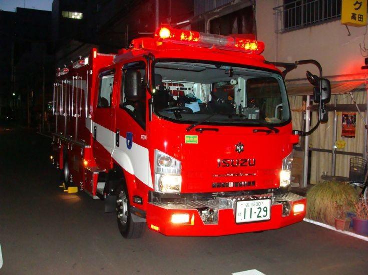 Tokyo Fire Department Isuzu Rescue on a shout