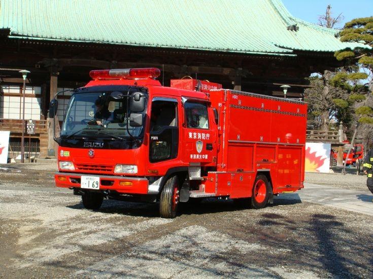 Isuzu Pumper - Tokyo Fire Department