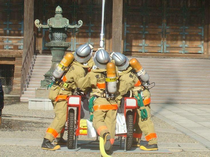 Water cart - Tokyo FD