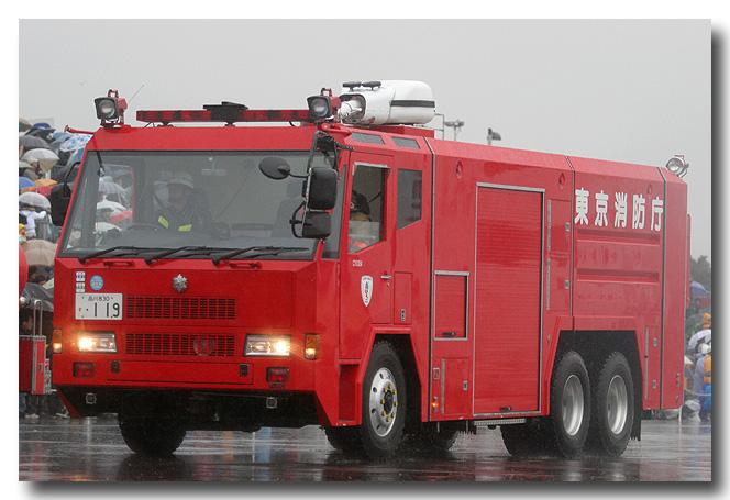 Fuso industrial fire truck Tokyo Japan