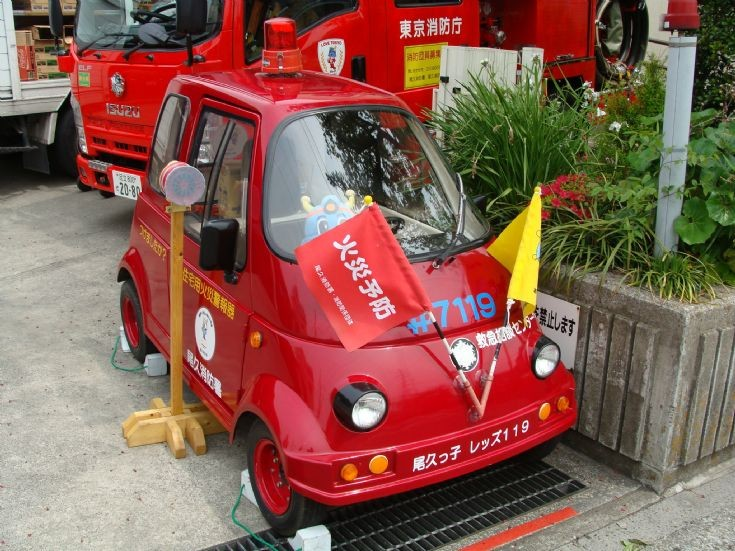 Tokyo Fire Department - Mini