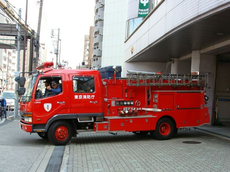 Fuso - Fire Department Tokyo