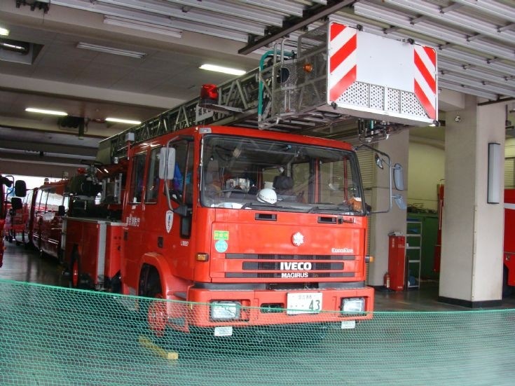 Magirus TL - Joto /  Tokyo Fire Department