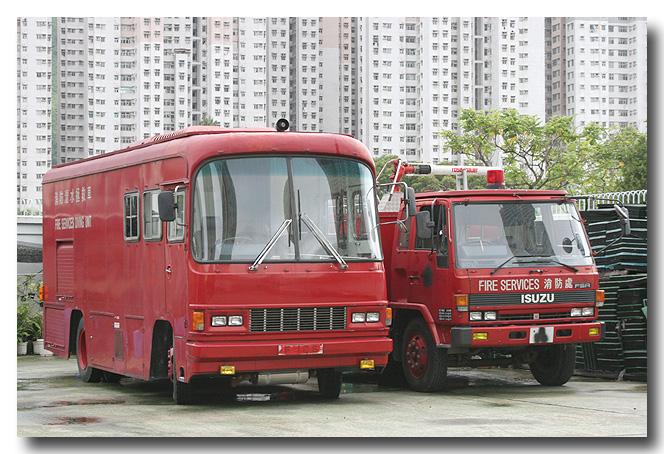 Fire appliances awaiting disposal Hong Kong