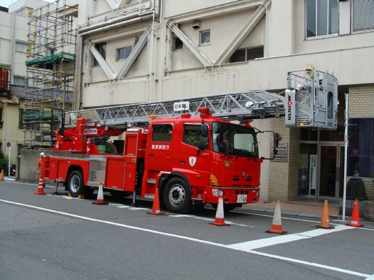 New Hino of Fire Department Tokyo, Japan