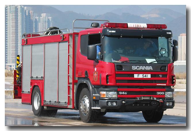 F541 New Rescue Tender hong kong