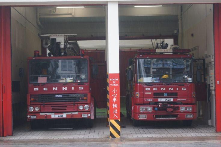 Hong Kong Yau Ma Tei Fire station