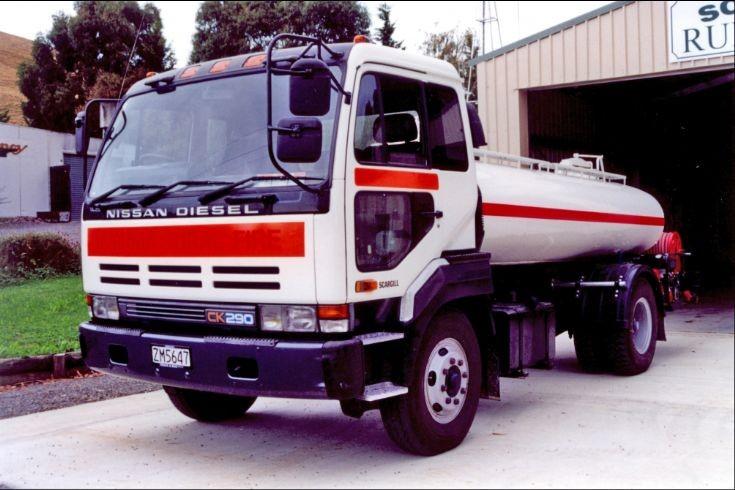 New Zealand Nissan ZM5647