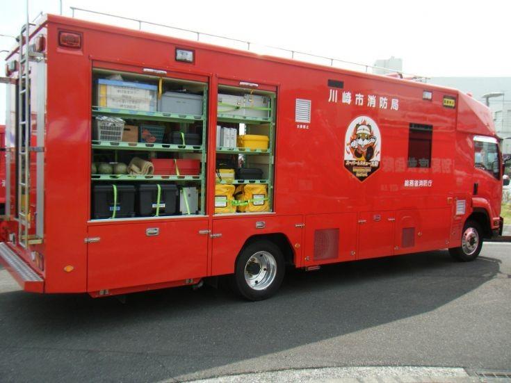 HAZMAT Truck - Kawasaki City FD