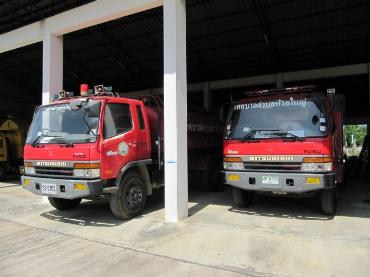 Country Fire Depot Thailand Mitsubishi
