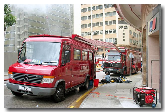 support vehicles Hong Kong Fire Service