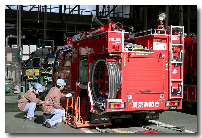 Isuzu NPR/morita type CD-I pumper Tokyo