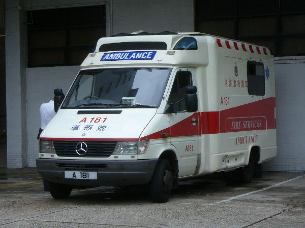 HKFS A181 Hong Kong