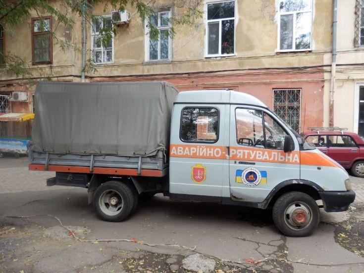 GAZ Odessa