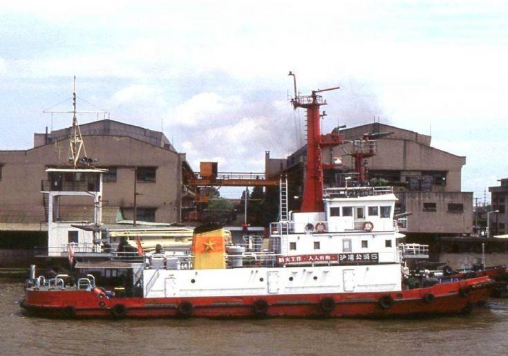 Shanghai Fire Boat - China