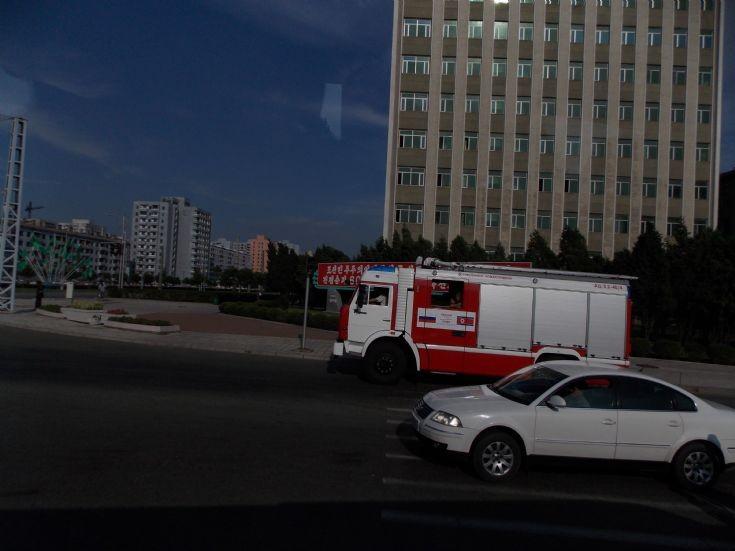 Pyongyang Fire Department